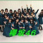 【動画】Mステ欅坂46『サイレントマジョリティー』最速初出演!