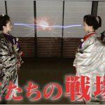 【動画】NMB48x歴史秘話ヒストリー『愛と悲しみの大奥物語』