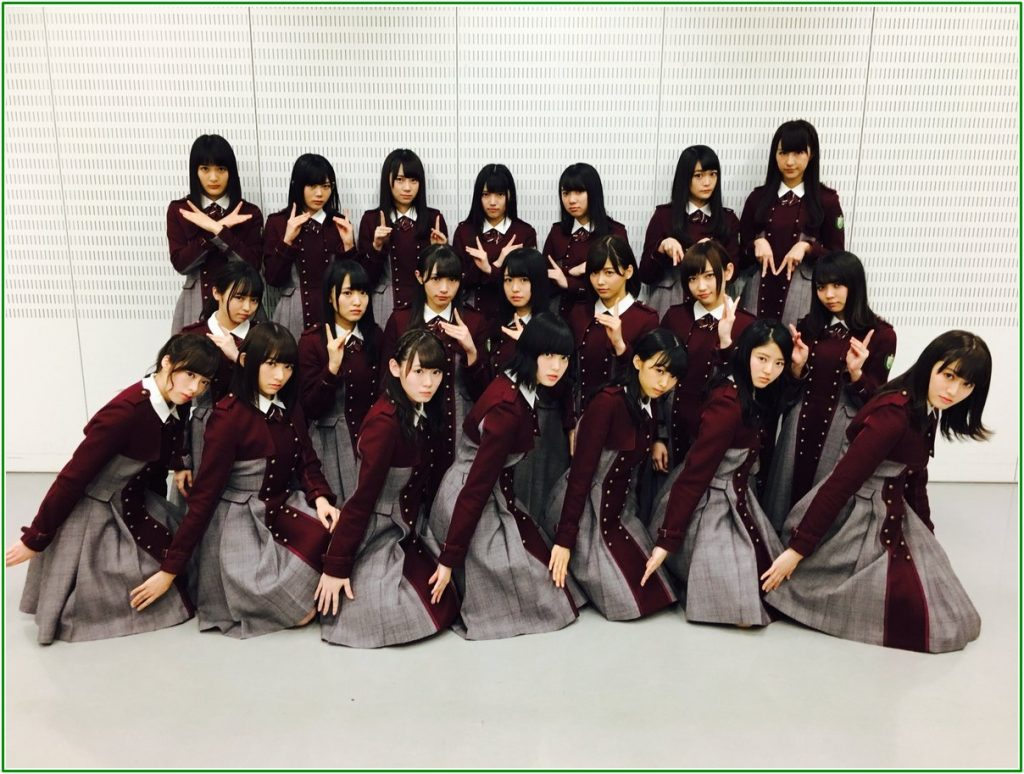 欅坂: 欅坂46