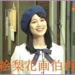 【動画】バナナゼロミュージック【5月20日】生田絵梨花再登場!