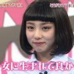 【動画】『NOGIBINGO!8』ブルゾン与田祐希が可愛すぎた!