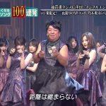 【動画】『テレ東音楽祭2017』乃木坂46&ヒム子『インフルエンサー』