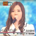 【動画】『テレ東音楽祭2017』乃木坂46『スカイダイビング』