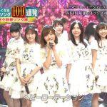 【動画】『テレ東音楽祭2017』AKB48『ヘビロテ』&『ポ二シュシュ』
