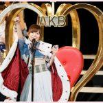 第9回AKB選抜総選挙の光と影・・AKB48は変われるのか?