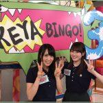 【動画】『KEYABINGO!3』欅坂VSけやき坂スタート!