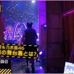 乃木坂工事中『ヒム子ドキュメント』で気になったインフルエンサー振付師