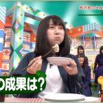 【動画】『けやかけ』長沢菜々香の大食いリベンジが可愛い過ぎる!