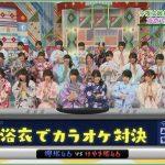 【動画】『けやかけ』カラオケバトル!欅坂VSけやき坂