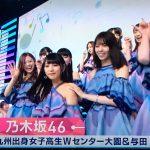 【動画】Mステ乃木坂46『逃げ水』3期生Wセンターが可愛い!!