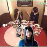 志田愛佳が石森虹花の自撮り『キメ顔』に愛ある暴露で大爆笑!