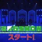 【動画】欅坂46SHOW!『二人セゾン』&『不協和音』