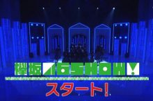 欅坂46SHOW!