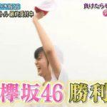 【動画】『KEYABINGO!3』神回!てちが笑った勝った騎馬戦!