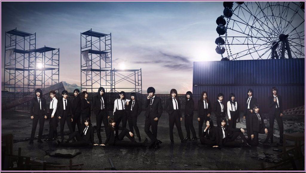 【フル音源解禁】欅坂46『風に吹かれても』5thシングル