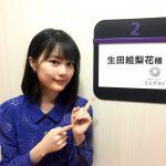 【動画】『FNS歌謡祭2017』生田絵梨花ミュージカルデュエット