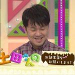 【動画】欅って書けない『土田さんの誕生日を祝おう!』9月3日