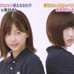 【動画】『KEYABINGO!3』#8『バズり写真コンテスト』9月4日