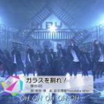 【動画】シブヤノオト欅坂46『ガラスを割れ!』地上波初披露!