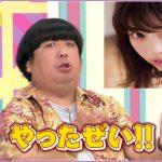 西野七瀬は優しい日村さんが好き?二人の掛け合いが面白すぎる!