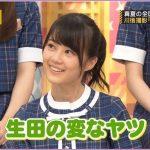 生田絵梨花のポニーテール姿が可愛くて天使に見えます!【動画あり】
