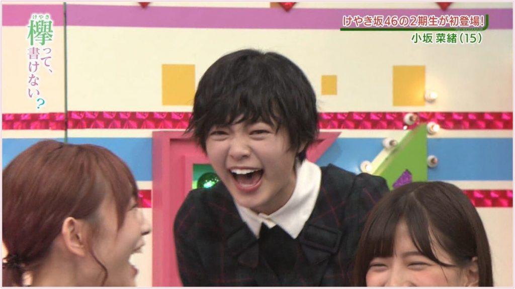 5thシングル『風に吹かれても』から、平手友梨奈の笑顔がよく見られるようになりましたね!欅坂46のバラエティ番組『欅って、書けない』
