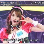 【動画】『FNS歌謡祭2017』松村沙友理コスプレ『ハレ晴れユカイ』