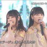 【動画】『FNS歌謡祭2017』乃木坂46『逃げ水』【12.06】