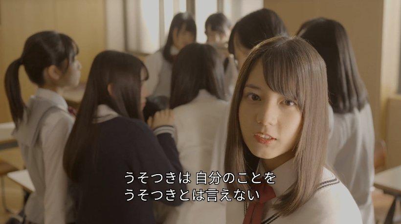 小坂菜緒の画像 p1_25