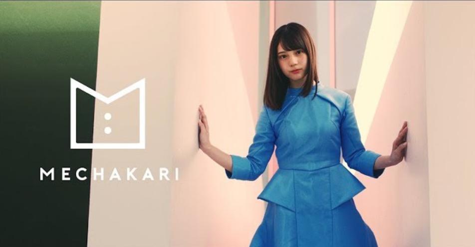 小坂菜緒の画像 p1_8