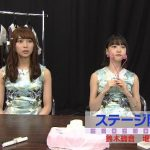 【動画】乃木坂46SHOW!『ジコチューで行こう!』